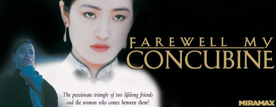 farewell_my_concubine1